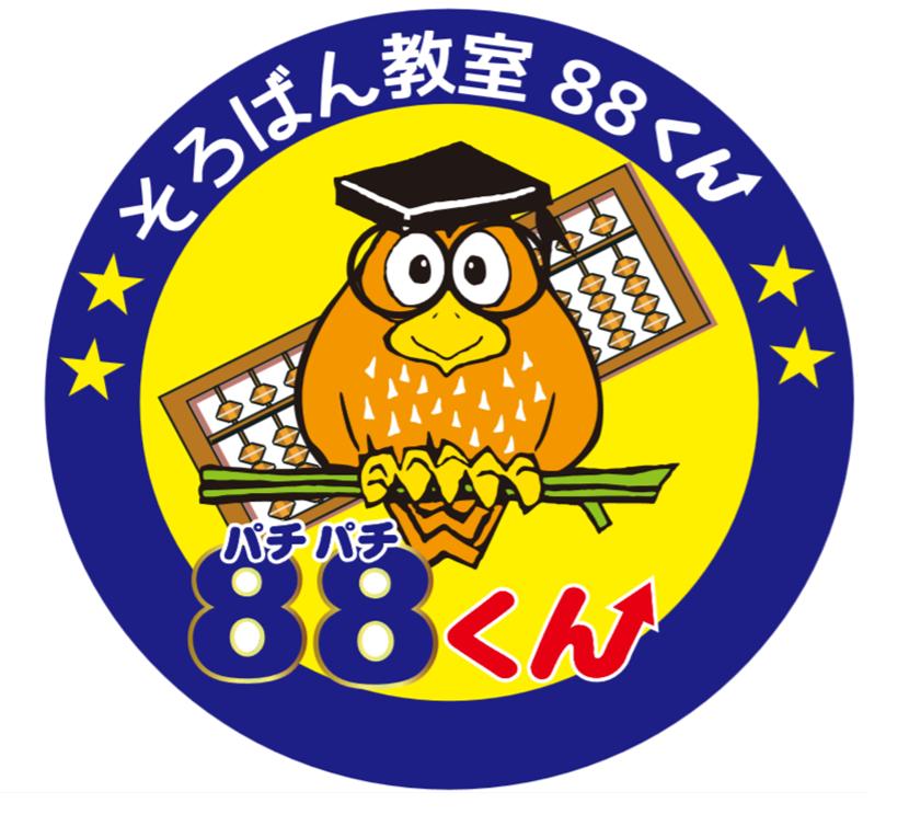 88rogo