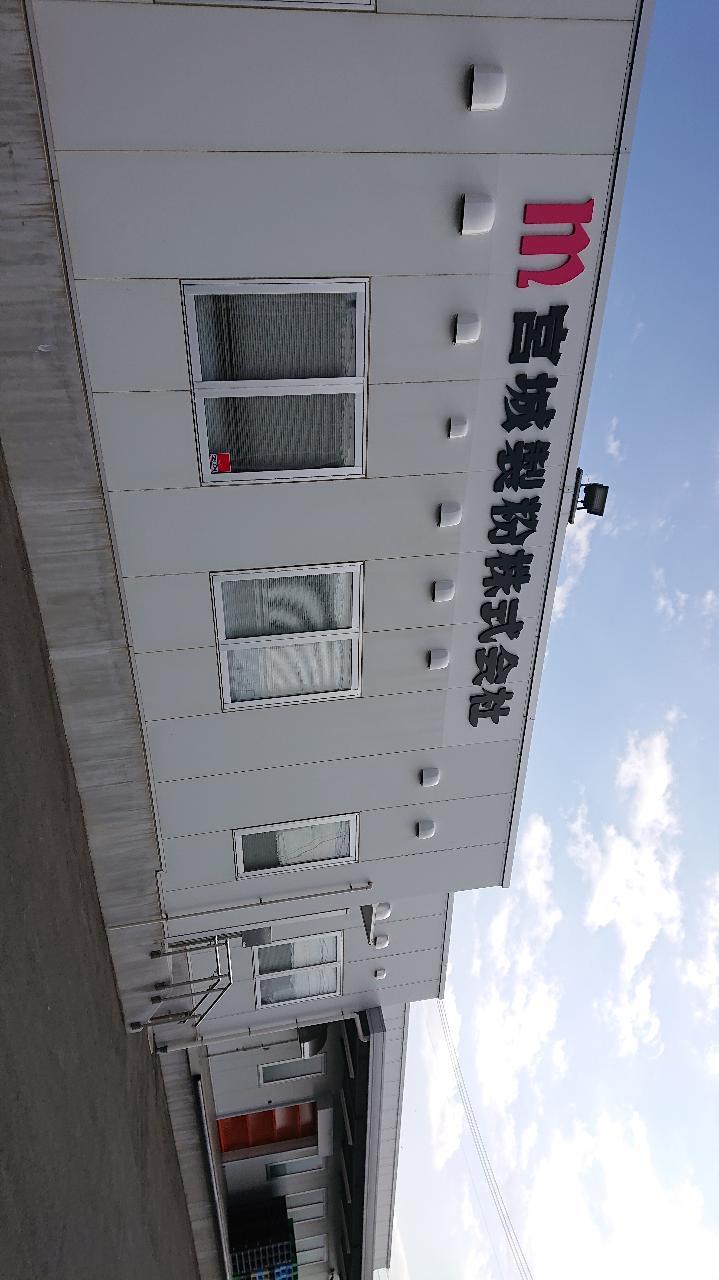 宮城製粉㈱石巻第2工場