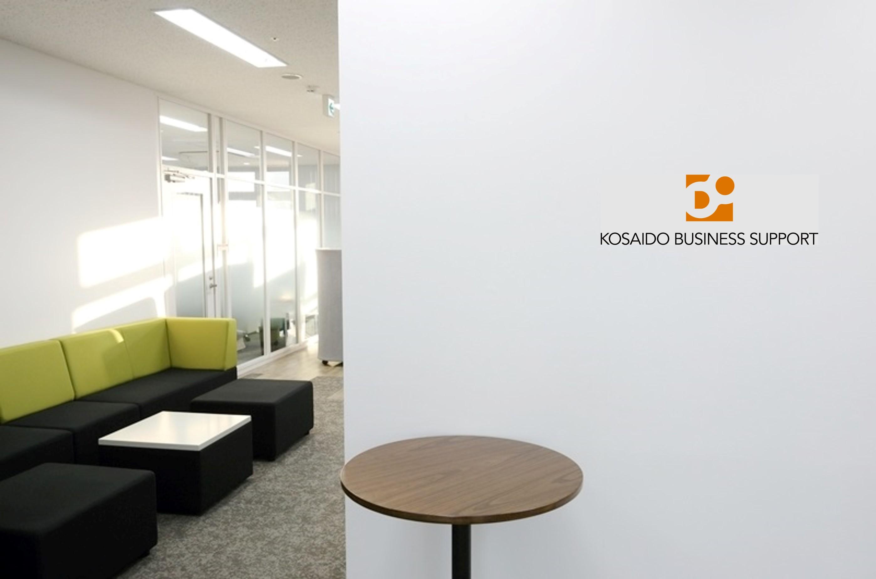 広済堂ビジネスサポート 新橋オフィス