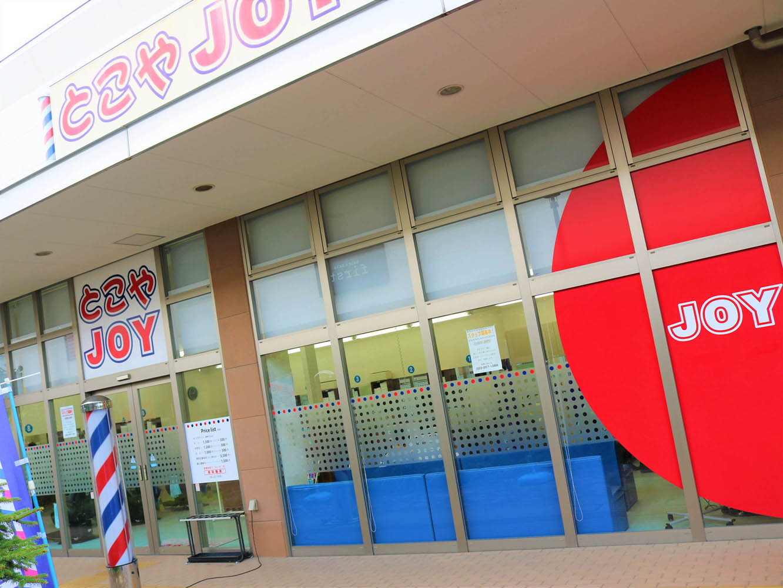 東仙台店舗