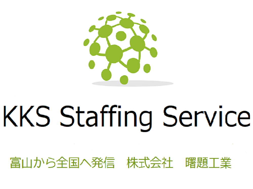KKS Staffing Service