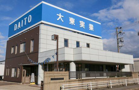 金沢営業所