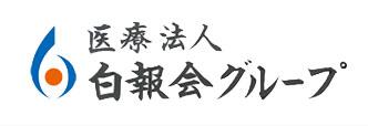 白報会ロゴ