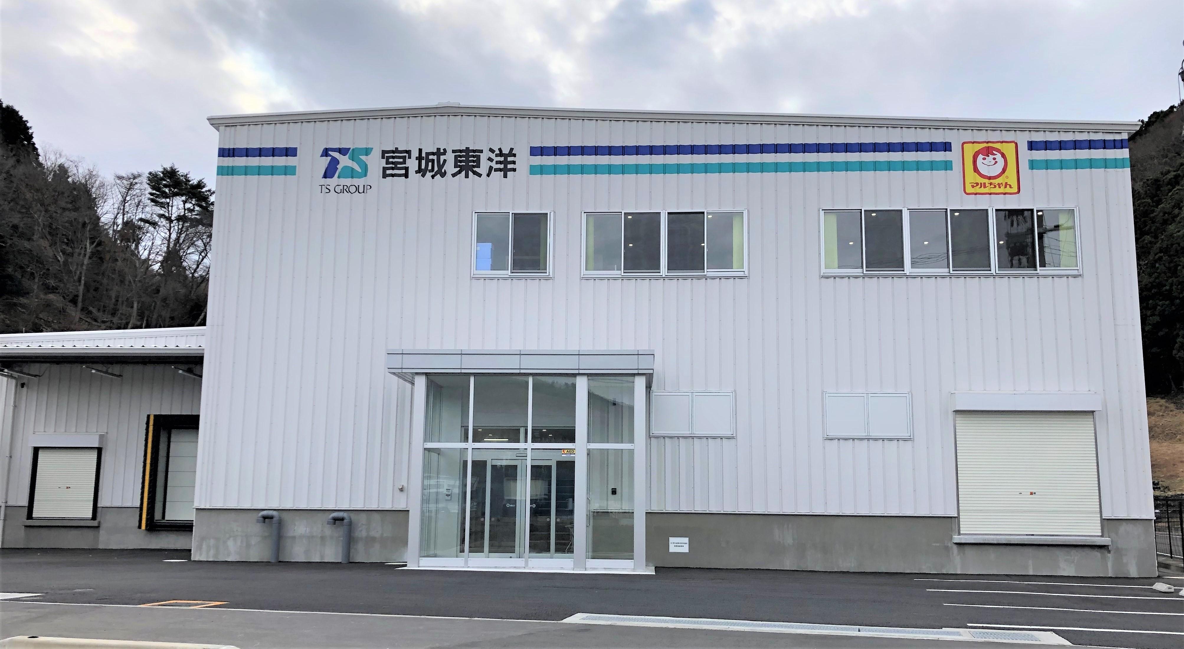 宮城東洋㈱女川工場