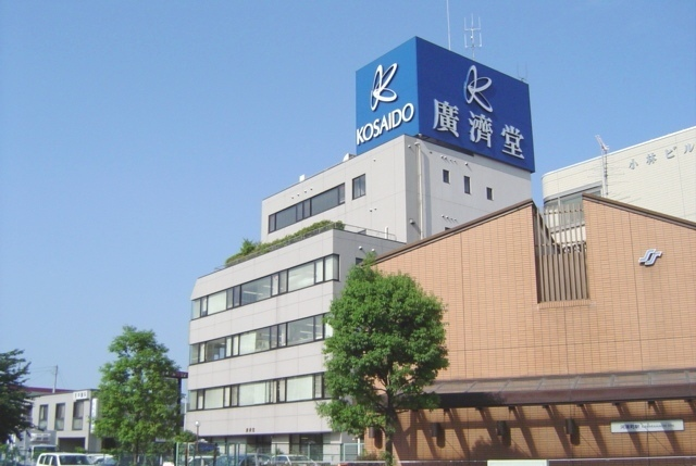 廣済堂仙台ビル