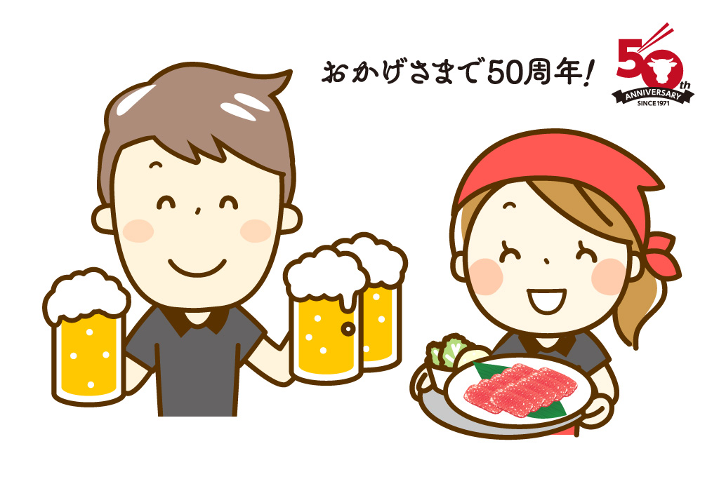 スタッフイラスト_50thver