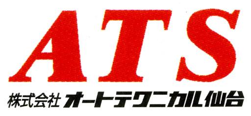 ATSロゴ_横
