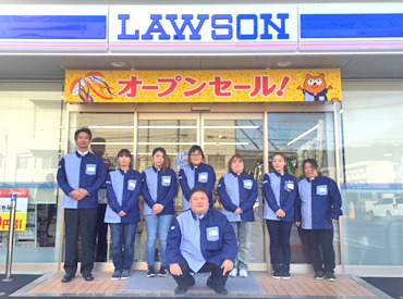 ローソン福井問屋町店