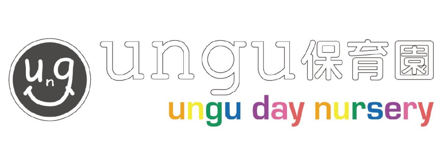 ungu保育園ロゴ