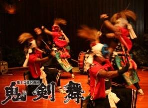 鬼剣舞演舞