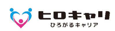 株式会社ヒロキャリアスタッフのロゴ