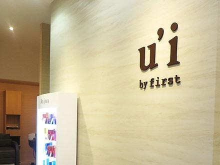 【鎭さん】u'i by first2