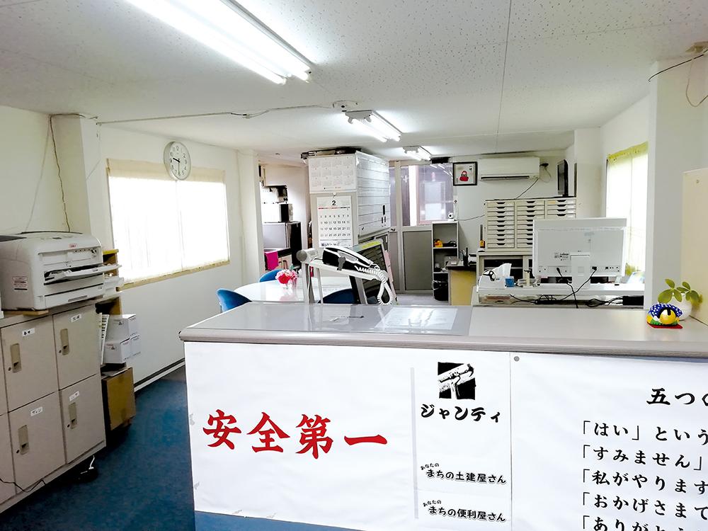 ジャンティ_事務所